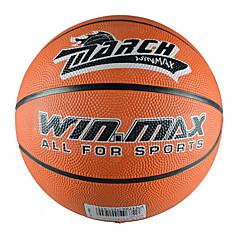 winmax® 7 # gumi kosárlabda