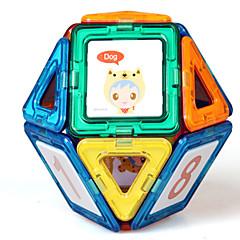 교육용 장난감 선물 조립식 블럭 구 2 - 4 세 5 - 7 세 장난감