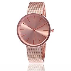 Kadın's Elbise Saat Moda Saat Japonca Quartz Alaşım Bant İhtişam Günlük Zarif Minimalist Gümüş Gül Altın