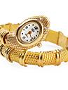 Женские Часы-браслет Кварцевый Группа Кольцеобразный Золотистый