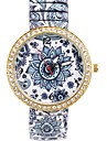 Women's  Fashion Personality Simple  Blue and White Porcelain  Style Metal Wrist Watch