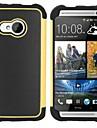 용 HTC케이스 충격방지 케이스 뒷면 커버 케이스 갑옷 하드 PC HTC HTC One M8 / HTC One M7