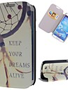 garder le modele de capteur de reves cuir PU cas complete du corps avec support et fente pour carte pour les i9500 Samsung Galaxy S