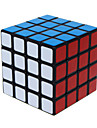 Rubik\'s Cube QIYI QIYUAN 161 Cube de Vitesse  4*4*4 Vitesse Niveau professionnel Cubes magiques