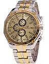Муж. Модные часы Наручные часы Кварцевый / Нержавеющая сталь Группа Cool Повседневная Золотистый