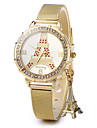 KimSeng Golden Steel Net Strap Women Eiffel Tower Pendant Diamond Quartz Watch