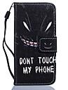 Для Кейс для Huawei / P9 / P9 Lite / P8 Lite Кошелек / Бумажник для карт / со стендом Кейс для Чехол Кейс для Слова / выражения Твердый
