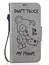 samsung galaxy s7 s6 가장자리 위니 패턴 pu 가죽 소재 양각 휴대폰 권총