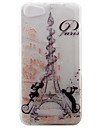For Wiko Lenny3 Lenny2 Phone Case Cover Tower Pattern Painted TPU Material for Wiko U FEEL U FEEL Lite Sunny Jerry