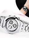 Women\'s Dress Watch Fashion Watch Simulated Diamond Watch Quartz / Imitation Diamond Alloy Band Casual Elegant Silver