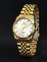 CHENXI®Men\'s Classic Business Style Gold Steel Strap Quartz Watch Cool Watch Unique Watch Fashion Watch
