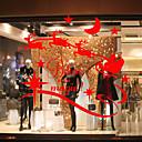 preiswerte Backzubehör & Geräte-Tier Moderne Fenster-Aufkleber Stoff Fensterdekoration Esszimmer Schlafzimmer Büro Kinderzimmer Wohnzimmer Badezimmer Shop / Café Küche