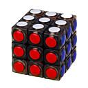 abordables Cubes Magiques-Rubik's Cube YONG JUN 3*3*3 Cube de Vitesse  Cubes Magiques Casse-tête Cube Niveau professionnel Vitesse Cadeau Classique & Intemporel