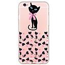 رخيصةأون سجادات-غطاء من أجل iPhone 6s Plus / أيفون 6بلس / iPhone 6s iPhone SE / 5s نحيف جداً / نموذج غطاء خلفي قطة ناعم TPU