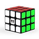 Χαμηλού Κόστους Μαγικός Κύβος-ο κύβος του Ρούμπικ QI YI Sail 5.6 0932A-5 3*3*3 Ομαλή Cube Ταχύτητα Μαγικοί κύβοι παζλ κύβος Αυτοκόλλητο με ομαλή επιφάνεια Δώρο Γιούνισεξ