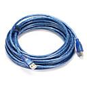 voordelige USB-kabels-USB 2.0 Kabel, USB 2.0 to USB Type B Kabel Mannelijk - Mannelijk 10,0 miljoen (30ft)