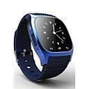 Χαμηλού Κόστους Ανδρικά ρολόγια-Ανδρικά Ρολόι Καρπού Ψηφιακή καουτσούκ Μαύρο / Λευκή / Μπλε 30 m Ανθεκτικό στο Νερό Ψηφιακό Φυλαχτό Μοντέρνα - Λευκό Μαύρο Μπλε