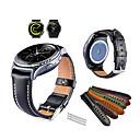 رخيصةأون أساور ساعات لهواتف سامسونج-حزام إلى Gear Sport / Gear S2 Classic Samsung Galaxy عصابة الرياضة جلد طبيعي شريط المعصم