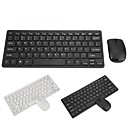 cheap Mouse Keyboard Combo-LITBest Wireless 2.4GHz Mouse Keyboard Combo Mini Size Keyboard Set Office Mouse 1200 DPI