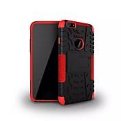 iPhone 6 플러스 - 퀵스탠드 케이스/뒷면 커버 - 스페셜 디자인 (멀티 색상 , 실리콘)