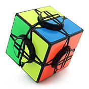Rubiks kube YONG JUN Alien Glatt Hastighetskube Magiske kuber Kubisk Puslespill profesjonelt nivå Hastighet Gave Klassisk & Tidløs Jente