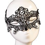 1pc Encaje Máscaras de fiesta Decoraciones del partido Moda Cool