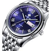 Hombre Reloj de Pulsera Calendario / Resistente al Agua / Noctilucente Acero Inoxidable Banda Lujo / Casual / Reloj de Vestir Plata / Sony S626 / Dos año