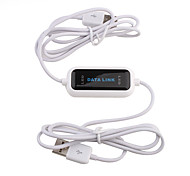 Easy Copy Data Link USB Cable (White)