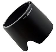 HB-36 Lens Hood for Nikon AF-S VR Zoom-Nikkor 70-300mm f/4.5-5.6G IF-ED Black