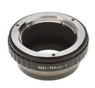 Camera Lens Adapter Ring (Black)