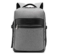 15.6 inch Suit Material Big Capacity Backpack for Dell/HP/Lenovo Notebook   etc