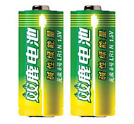 Shuanglu 8 Alkaline Batteries 1.5V For Turning Through The Electronic Pen 2 Packs
