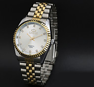 cheap -Men's Wrist Watch Cool / Casual Watch Stainless Steel Band Vintage / Casual Silver / Gold