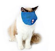 Недорогие -Кошка Собака Намордники Регулируется / Выдвижной Водонепроницаемость Дышащий Однотонный Сетка Синий Розовый
