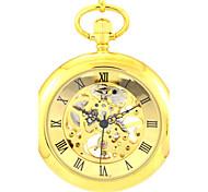Недорогие -Мужской Часы со скелетом Карманные часы Механические часы Кварцевый С автоподзаводом сплав Группа Золотистый