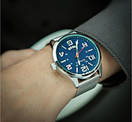 Men's Sport Watch Military Watch Dress Watch Fashion Watch Wrist watch Unique Creative Watch Casual Watch Chinese Quartz Calendar / date