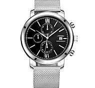 Недорогие -Муж. Для мужчин Спортивные часы Нарядные часы Модные часы Наручные часы Японский Кварцевый Календарь Защита от влаги Хронометр