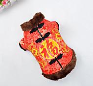 Недорогие -Собака Жилет Одежда для собак Теплый Дышащий Новый год Вышивка Желтый Красный Синий Костюм Для домашних животных