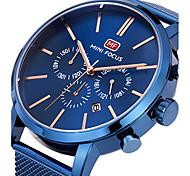 Недорогие -Муж. Уникальный творческий часы Наручные часы Модные часы Спортивные часы Повседневные часы Кварцевый Календарь Секундомер Хронометр