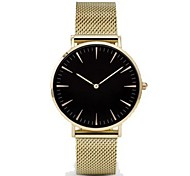 cheap -Men's Quartz Wrist Watch Chinese Casual Watch Metal Band Charm Casual Dress Watch Minimalist Fashion Black Silver Gold Rose Gold