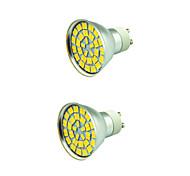 2 pcs 5W LED Spotlight 55 leds SMD 5730 Decorative Warm White Cold White 800lm 3000-7000K AC 12V