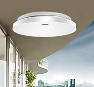 1Pc LED Downlight Ceiling Light 5W White 5000K AC220V Diameter 200m