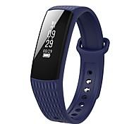Недорогие -bym мужская женщина новый b3 умный браслет / умные часы / активность trackerlong standby / pedometers / монитор сердечного ритма / для ios