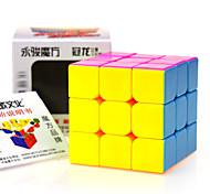Недорогие -Кубик рубик YONG JUN 3*3*3 Спидкуб Кубики-головоломки головоломка Куб профессиональный уровень Скорость Подарок Классический и