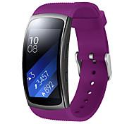 Недорогие -Ремешок для часов для Gear Fit 2 Samsung Galaxy Современная застежка силиконовый Повязка на запястье