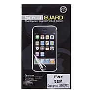 3 шт Величайший Профессиональный ЖК-экран Guarder Crystal Clear протектор для Samsung Galaxy Galaxy победит 2 M840