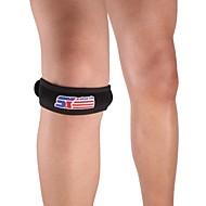 シリコンスポーツ膝蓋骨バンド膝をガードプロテクター - フリーサイズ
