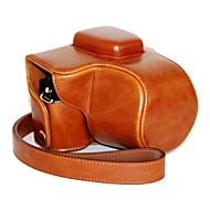 pajiatu® caja protectora de la PU de la cámara de la piel aceite de cuero retro para EM10 Olympus OM-D E-M10 con lente 14-42mm