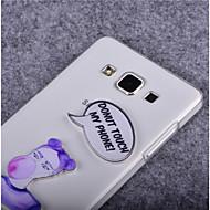 Для Кейс для  Samsung Galaxy Прозрачный Кейс для Задняя крышка Кейс для Слова / выражения PC SamsungYoung 2 / Trend Lite / Trend Duos /