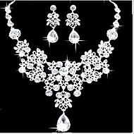 ジュエリーセット パーティー 結婚式 Elegant 結婚式 キュービックジルコニア 銀メッキ 合金 ネックレス イヤリング・ピアス